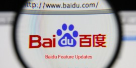 Baidu-Feature-Updates