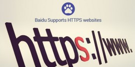 baidu-supports-https