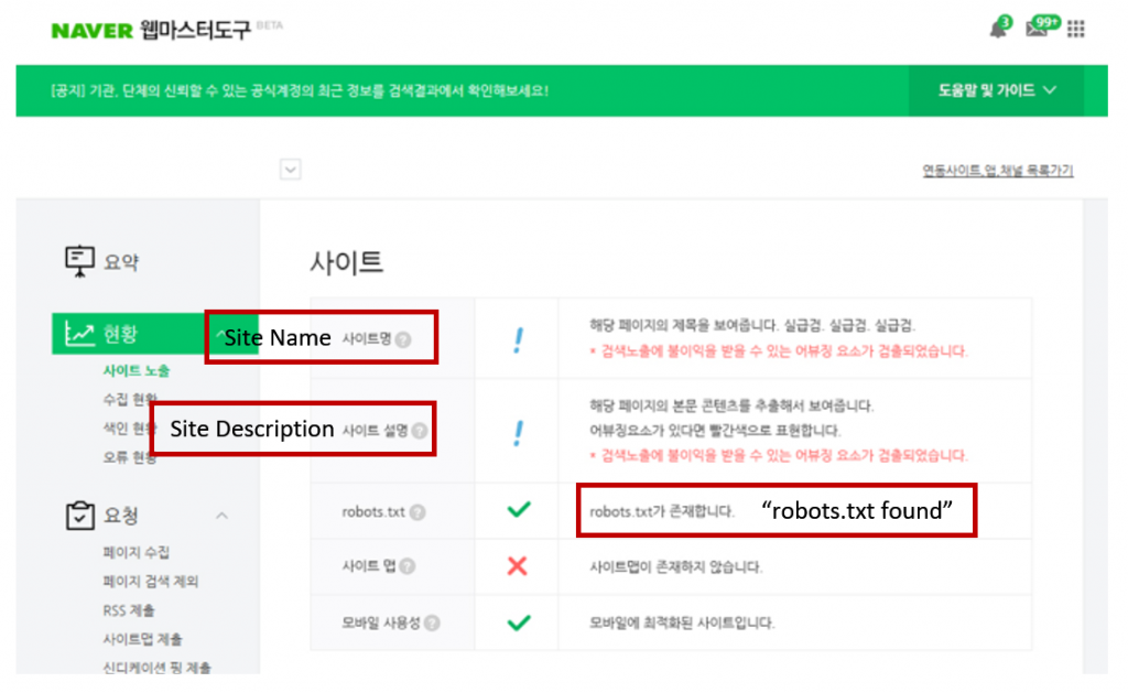 Discontinued Services and New Naver SEO Guidelines | The Egg